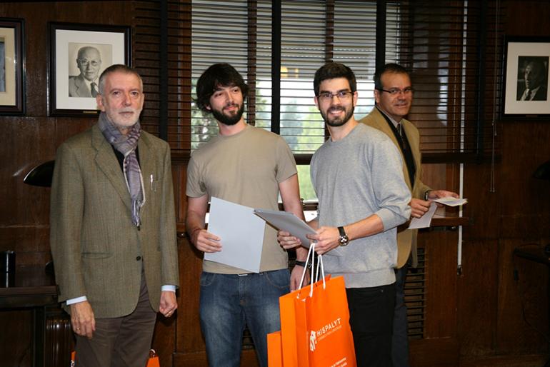 Segundo premio Aula Hyspalit Fachada Cerámica