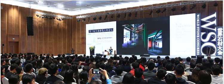 La feria de piedra natural Xiamen Stone Fair 2020 se aplaza a junio