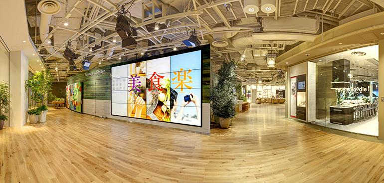Sede Osaka Panasonic
