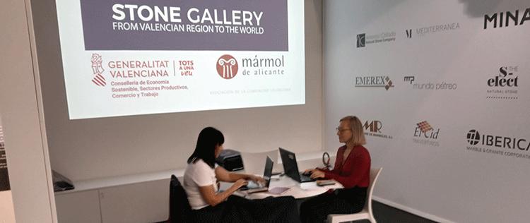 Se cancela la asistencia agrupada de la Stone Gallery a la feria Marmomac 2020 de Verona